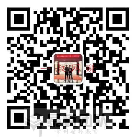 【一叔团队担保项目】微信群赚钱项目(吸粉+变现)(满员)_ 赚钱插图5