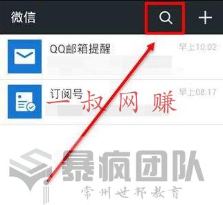 微商朋友圈软文推广知多少 _ 程序员副业 知乎,真正能提现的红包游戏插图3