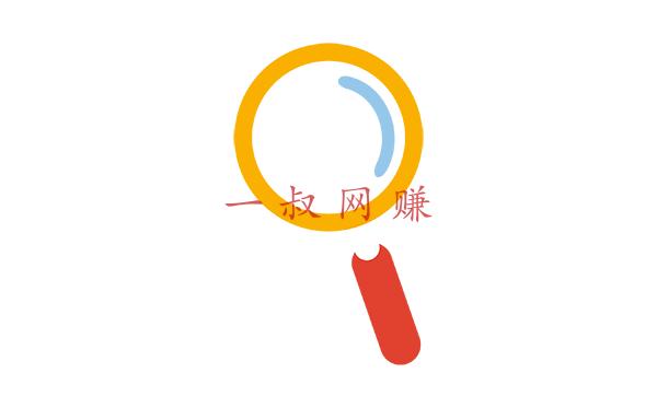 打字赚钱平台免押金,农村赚钱项目 _SEO 公司哪家好?SEO 公司可以做些什么?插图