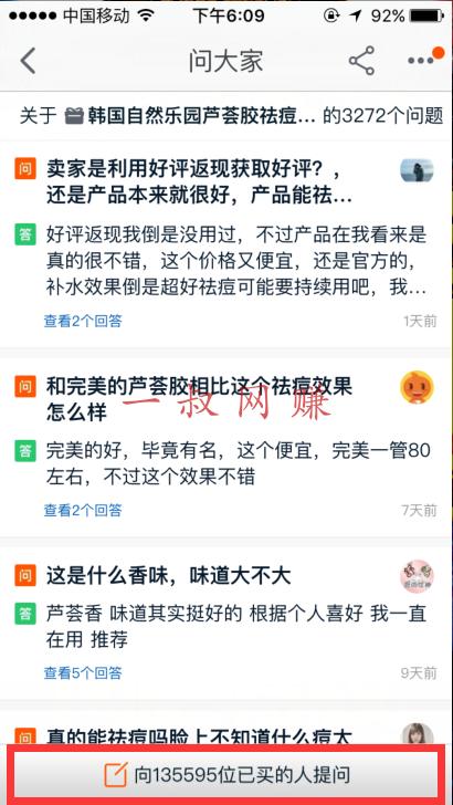 淘宝 _ 让淘宝 10 万精准流量用户看到你的广告插图1