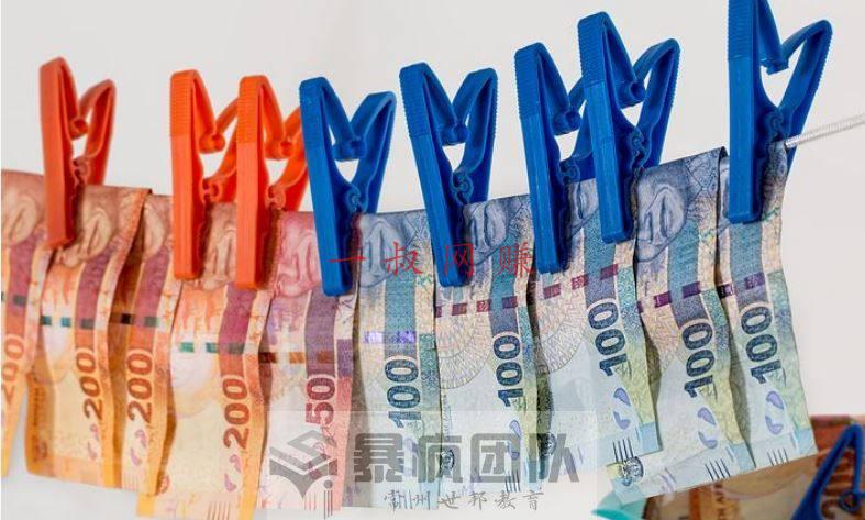 玩转线报圈暴利项目(二)_ 一个人玩什么游戏可以赚钱,做啥赚钱快插图1