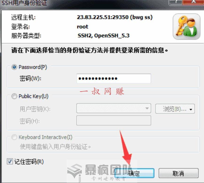 杜海涛的副业有哪些,上班族可以做的副业或者第二产业 _ 一小时快速搭建一个 wordpress 的网站插图5