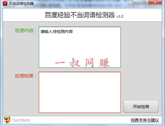 seo 大神营销引流用到的软件工具 _ 零成本副业,网上赚钱网站插图