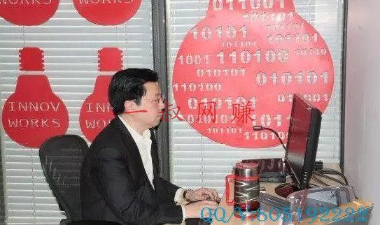 互联网 CEO 们的办公桌长什么样?_ 副业网站,玩什么游戏可以赚钱插图6