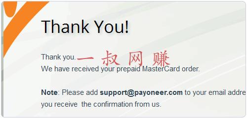 云课堂 app,《一亿小目标》如何快速赚钱 _ 资源篇:Payoneer 卡申请插图3