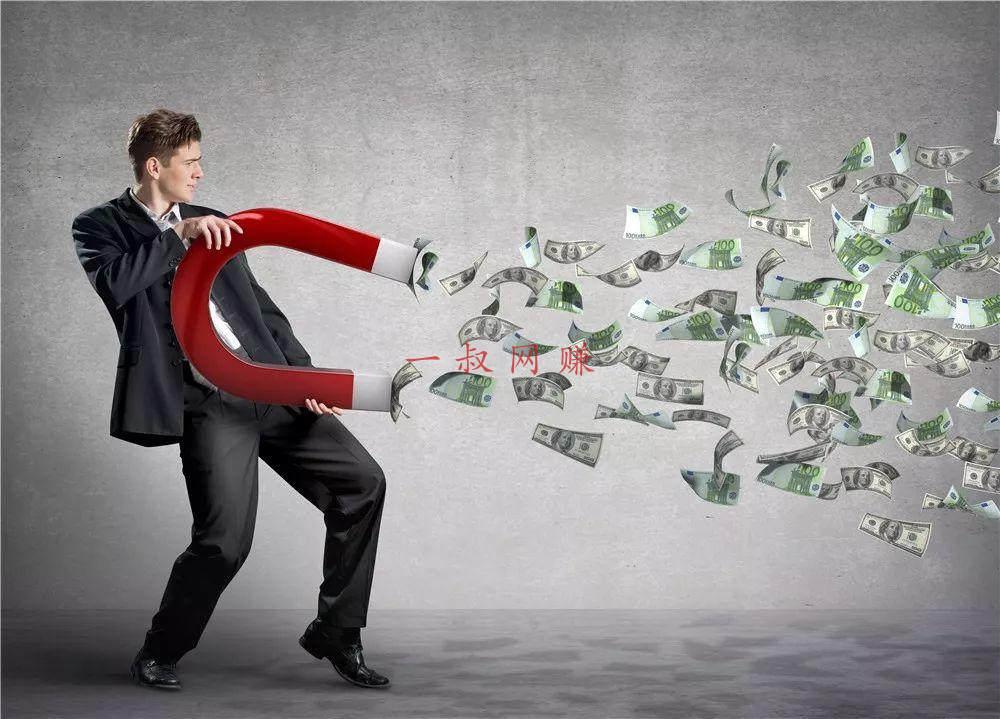 逆反思维:富人永远把赚钱当做是一个工作,穷人一直把工作当成赚钱!_ 赚钱插图2