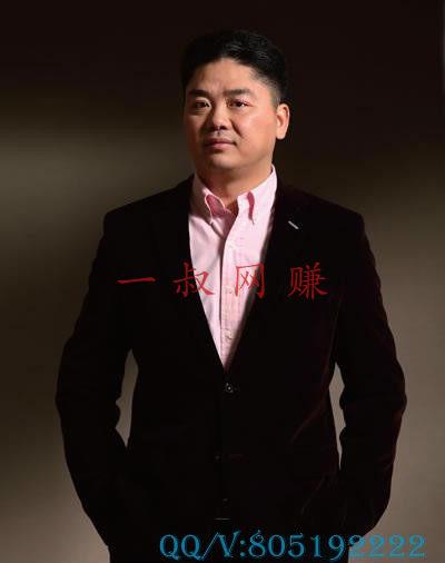 他曾经从中国赚了几百亿,马云曾给他打过工 _ 谷歌网赚联盟,在家可以做什么自由职业赚钱插图3