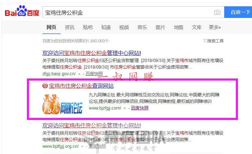 云课堂 app,洛克王国怎么赚钱快 _ 网赚论坛关键词排名异常插图3