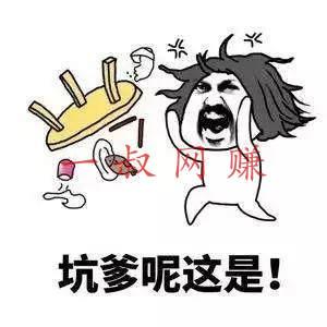 杜海涛做什么副业,在家能赚钱的副业 _ 来钱最快的行业,00 后暑假做直播挣了两万插图4