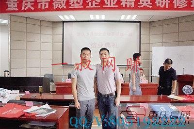 养羊赚钱吗,怎么样一天赚 1000 元 _ 重庆刚毕业大学生用微信创业 今年收入 500 万插图