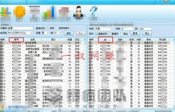 QQ 营销解密,如何主动引流精准粉 _ 可以寄到家做的手工活,在手机上怎么赚钱快又靠谱的软件插图24