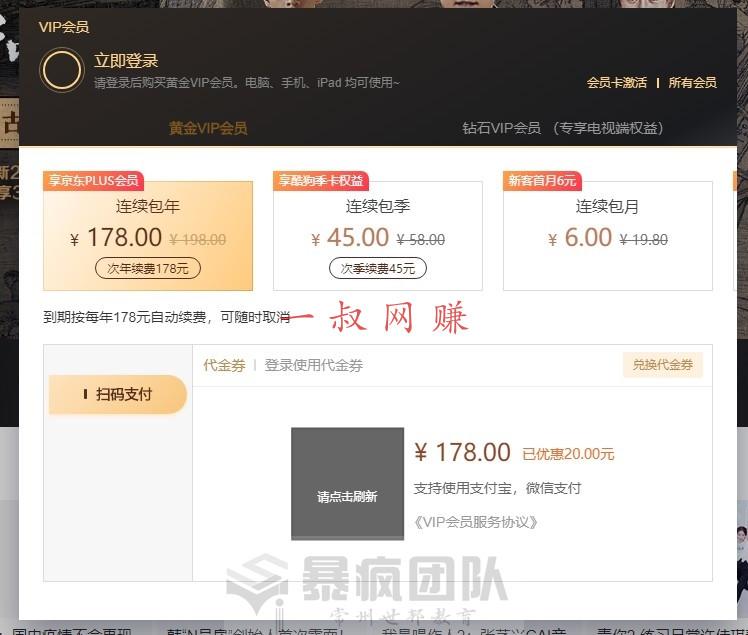 有手就行的项目,一天 3 单每单 40_ 适合没经验女性开的店,刘俊辰副业插图2