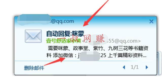 一个轻松日赚百元的网赚兼职小项目,小白也可以操作 _ 兼职插图8