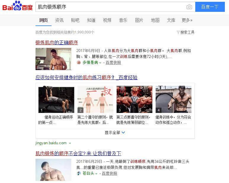 手工活串珠子 8 毛一串是真的吗,有啥可以晚上做的兼职 2020_ 北京 SEO 培训:关键词集群与搜索行为实用指南插图