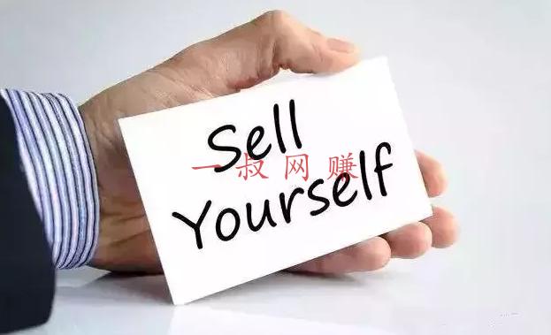 适合在家挣钱的工作在家工作,怎么能赚钱 _ 想在互联网取得一席之地?新手务必要掌握这几个步骤和专业知识插图2