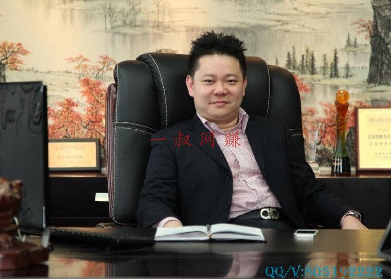 连续创业者王晨昀自述:从天才少年到 30 岁破产,创业必须专注 _ 辅警副业合法吗,可以利用电脑做哪些副业插图