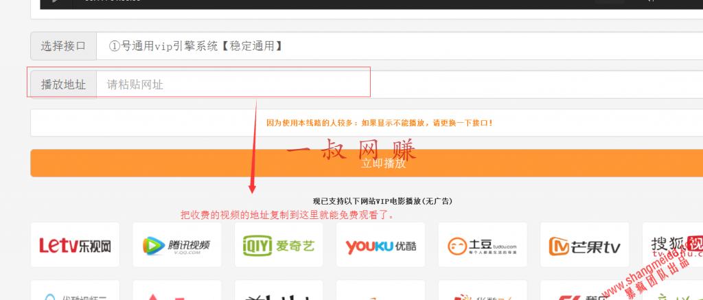 零投资月赚万元-影视 VIP 全平台年打包 58 元 _ 投资插图1