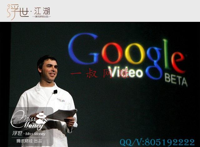 网络调查兼职赚钱,适合在家做的工作在家可以工作的 _ 市值全球第一的谷歌 创始人竟然这样 网赚杂谈