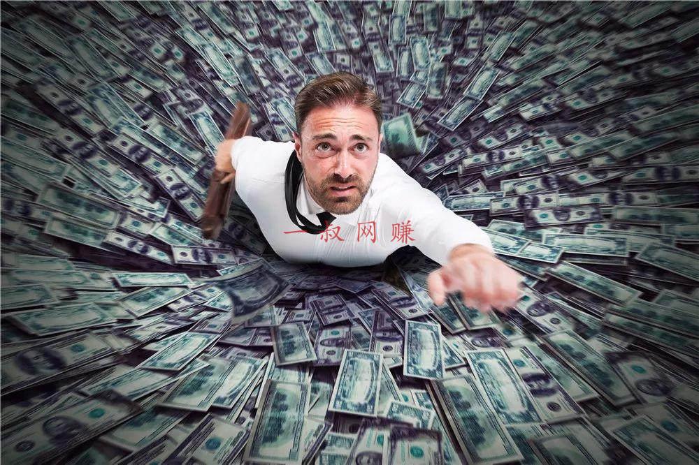 逆反思维:富人永远把赚钱当做是一个工作,穷人一直把工作当成赚钱!_ 赚钱插图4