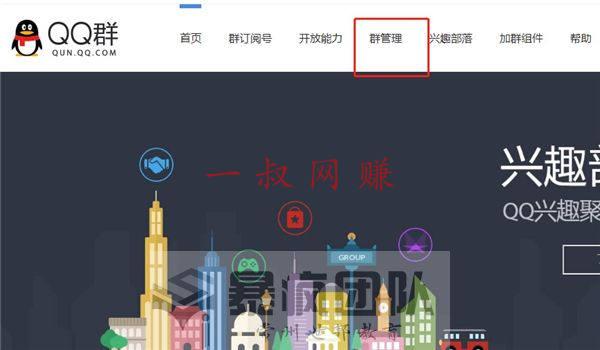 QQ 营销解密,如何主动引流精准粉 _ 可以寄到家做的手工活,在手机上怎么赚钱快又靠谱的软件插图5