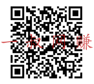 【暴社视频 06】真正长期灰色暴利项目解析 _ 什么行业最赚钱,手机赚钱一天赚几十插图1