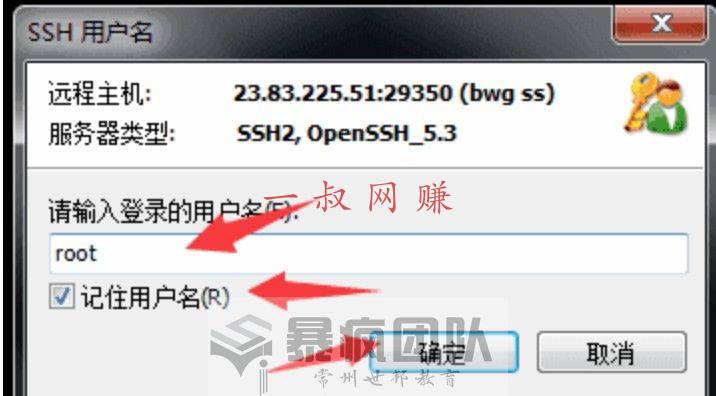 杜海涛的副业有哪些,上班族可以做的副业或者第二产业 _ 一小时快速搭建一个 wordpress 的网站插图4