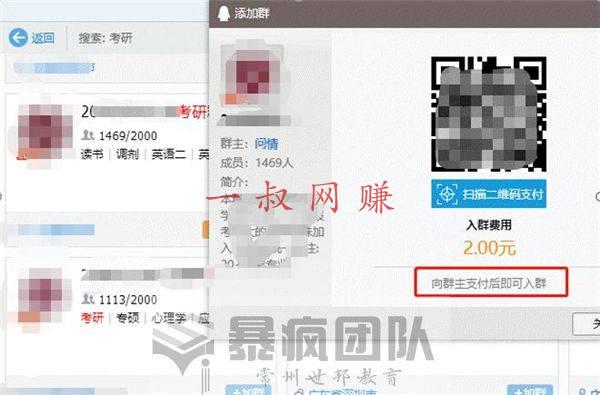QQ 营销解密,如何主动引流精准粉 _ 可以寄到家做的手工活,在手机上怎么赚钱快又靠谱的软件插图3
