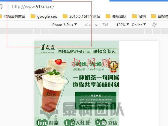 奶茶加盟项目中的暴利营销套路解析 _ 女生可以做哪些副业,最快一天赚 300 元提现的游戏插图4