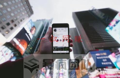 正规不收费的手机兼职微信,兼职手抄字 300 元一万字 _ 市场营销方案与方法插图2