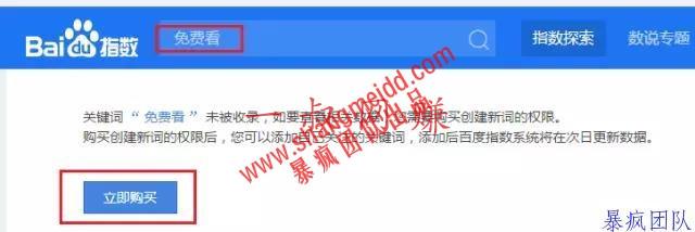 赚钱 _ 新手网络赚钱项目:影视网站 CPA插图7