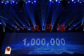12.互联网创业一年赚 100 万之终章 _ 副业赚钱书籍,免费一天赚 500 元任务插图