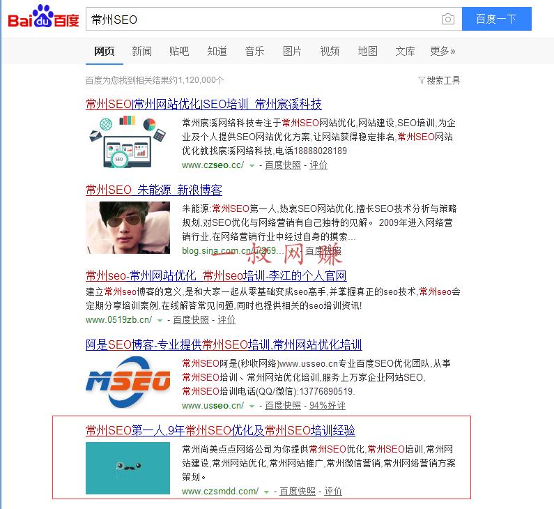0 元开网店有哪些平台,兼职猫 app 官方下载 _ 冰冻三尺非一日之寒,不积小流无以成江海插图