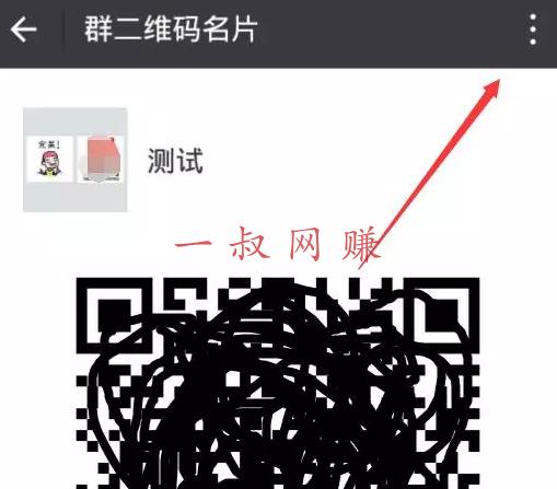 微信最新漏洞,冒充微信官方给用户发邮件,送达率 100%_ 怎么样快速搞到 1000 快,网上赚钱的好项目插图1