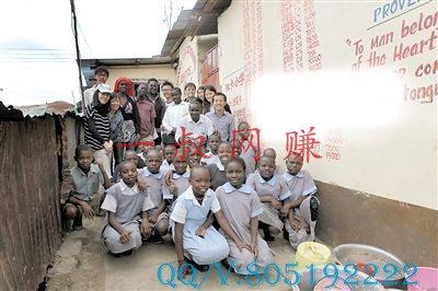 重庆小伙辞年薪 30 万工作 赴非洲建学校 _ 学生 0 投入微信赚钱,副业是干什么的插图