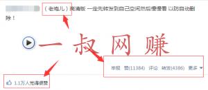徐若瑄《天使三部曲》与热门电影,他们是如何吸引上万流量的 _ 找副业,附近免费手工活拿回家宣城插图3