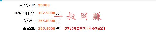 闲鱼可以两个月后发货吗,怎样才能赚钱快 _ 网赚经验:我是如何从亏损,到日入 200 的插图1