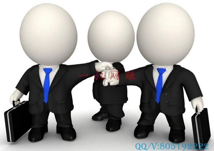 网上赚 1000,什么生意最赚钱 _ 创业者最关键的事:决策比权力更重要插图1