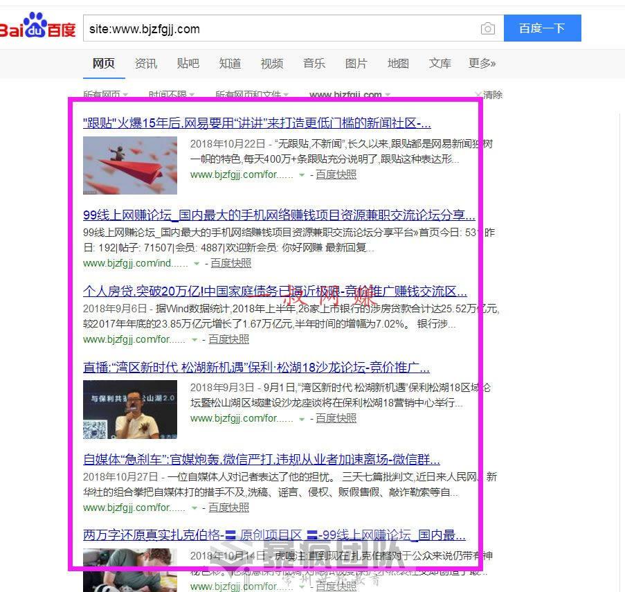 云课堂 app,洛克王国怎么赚钱快 _ 网赚论坛关键词排名异常插图4