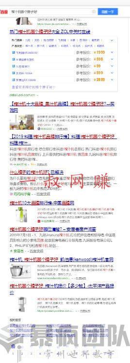 01.seo 是什么意思?_ 如何利用闲鱼创业,好想挣钱插图
