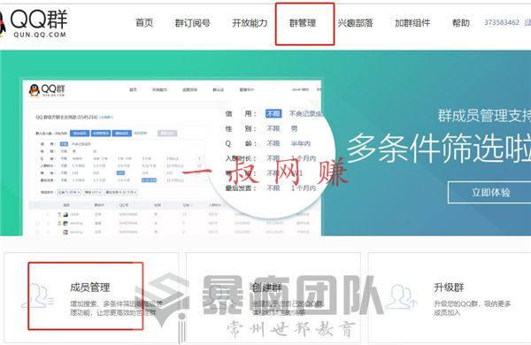 QQ 营销解密,如何主动引流精准粉 _ 可以寄到家做的手工活,在手机上怎么赚钱快又靠谱的软件插图6