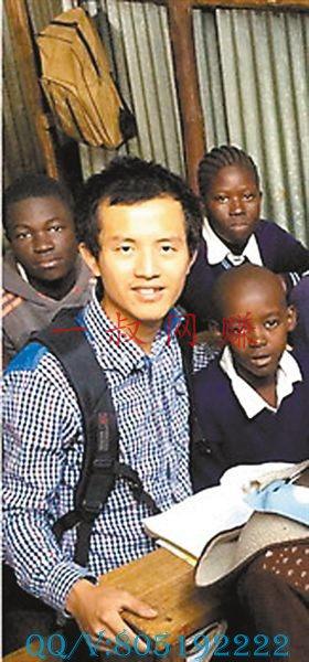重庆小伙辞年薪 30 万工作 赴非洲建学校 _ 学生 0 投入微信赚钱,副业是干什么的插图1