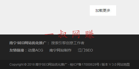 网站 SEO 分析指南 _ 农村种什么赚钱,手机兼职赚钱正规平台怎么找插图3