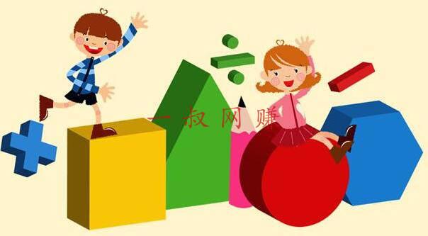 创业好项目之儿童教育产品推荐 _ 想做一个副业有什么推荐,如何在上班时做副业插图1