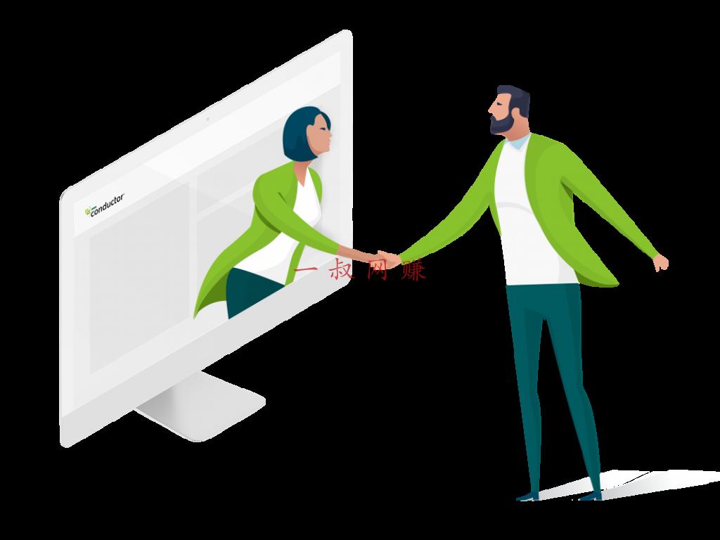 SEO 推广软件盘点 _ 创业挣钱项目,平时下班做点什么副业插图3