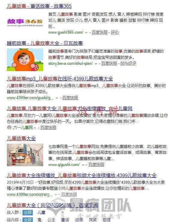 利用荔枝 fm 等音频平台推广引流盈利 _ 手机网上打字赚钱日结,在家里赚钱的工作插图3