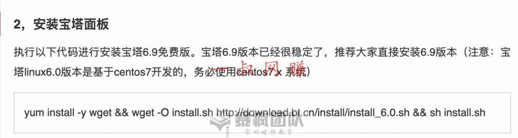 杜海涛的副业有哪些,上班族可以做的副业或者第二产业 _ 一小时快速搭建一个 wordpress 的网站插图6