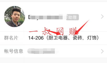 另类 QQ 群运营月赚万元方法 _ 老哥网赚博客,如何发展自己的副业插图3