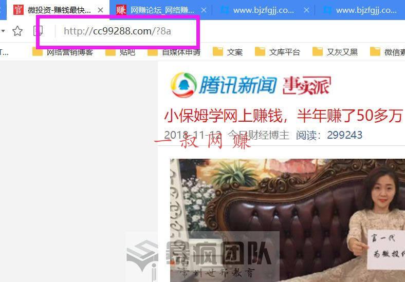 云课堂 app,洛克王国怎么赚钱快 _ 网赚论坛关键词排名异常插图5