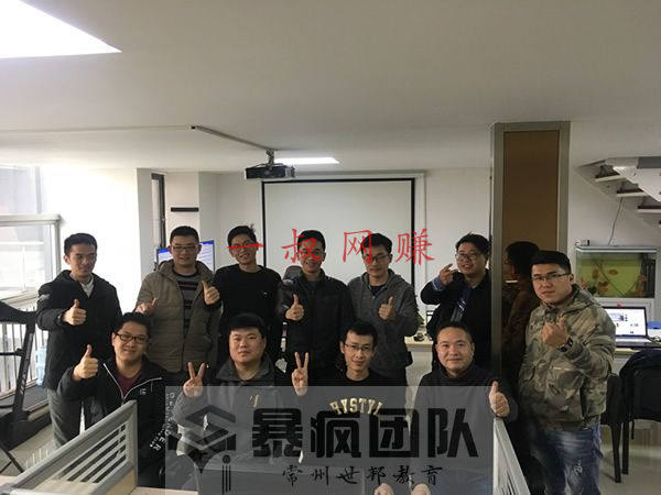 2019 一叔教育线下第五期培训班(2 天)_ 竞价赚钱,兼职赚钱插图6