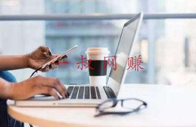 揭秘互联网灰产江湖:不为人知的互联网暴利世界 _ 农村养什么赚钱,如何每天赚点零花钱插图1